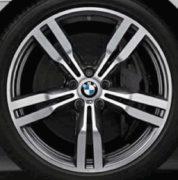 Original BMW Alufelge 7er G11-G12 Doppelspeiche 648M in 20 Zoll für vorne